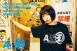 画像3: AFFめるモ! S/S Tee (Black) (3)